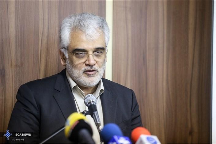 افتتاح مدرسه عالی مهارتی حقوق دانشگاه آزاد اسلامی