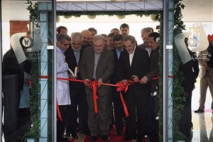 IAU Farhikhtegan Hospital Opened in Tehran