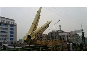 نمایش موشک های بالستیک سپاه در راهپیمایی 22 بهمن