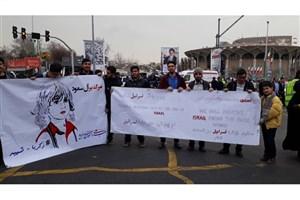 راهپیمایان تهرانی شهادت کودک ۶ ساله عربستانی را محکوم کردند