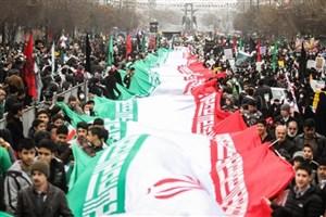 حضور مردم در جشن  چهل سالگی انقلاب / همه آمده اند