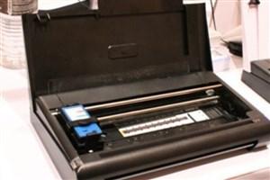 همکاری با دانشگاه برای تولید نانوجوهر برای چاپ سه بعدی