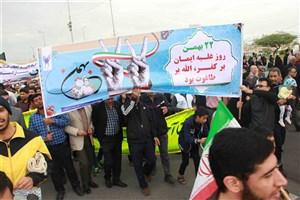 حضور چشمگیر دانشگاهیان بندرعباس در راه پیمایی یوم الله 22 بهمن