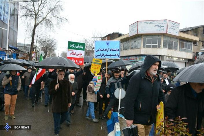 دانشگاه آزاد انزلی راهپیمایی