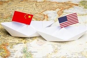 اعتراض شدید چین به اقدامات واشنگتن