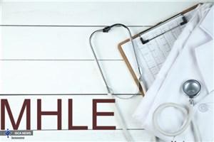 ثبتنام آزمون زبان وزارت بهداشت از امروز آغاز میشود