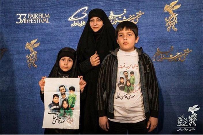 خانواده شهید قاضیخانی