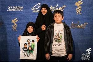 دستنوشته رهبرانقلاب برای «میهمانان متفاوت فرش قرمز جشنواره فجر»