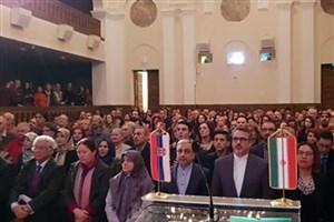 هفته فیلم «مروری بر ۴۰ سال سینمای ایران» در صربستان برگزار شد