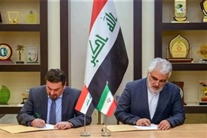 امضای توافقنامه همکاری علمی و فرهنگی میان وزارت آموزش عالی عراق و دانشگاه آزاد اسلامی