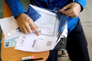بیش از ۱۲۷ هزار نفر در کنکور ۹۸ ثبت نام کرده اند