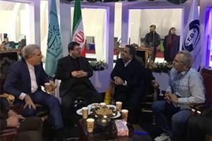تفاهمنامه همکاری سازمان فرهنگ و ارتباطات اسلامی و سازمان میراث فرهنگی