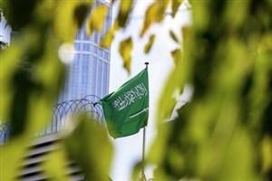 عربستان در لیست سیاه اتحادیه اروپا