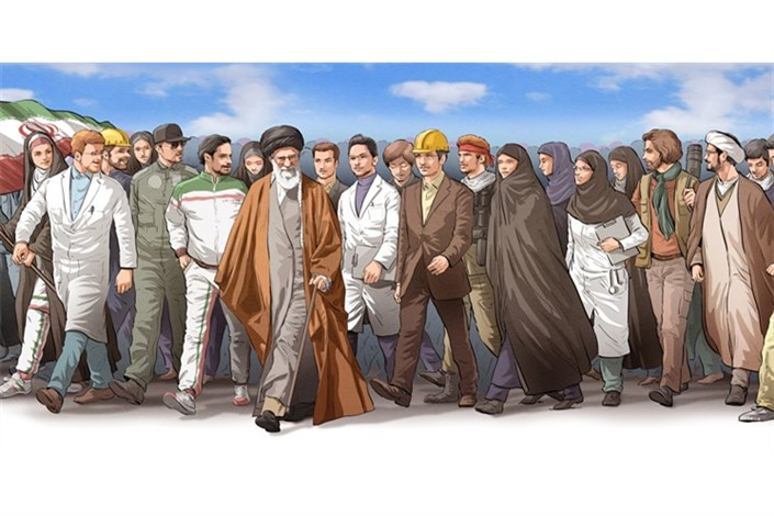 گام دوم انقلاب - رهبر انقلاب