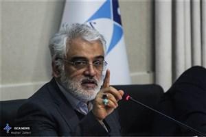 حرکت تحولی دانشگاه آزاد اسلامی در راستای بیانیه مقام معظم رهبری