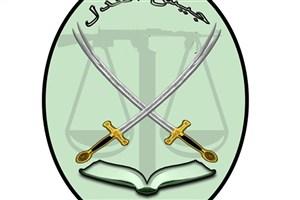 عامل حمله تروریستی اتوبوس پرسنل سپاه چه کسانی هستند + سوابق