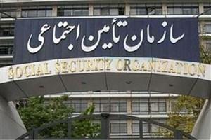مدیر کل تامین اجتماعی استان یزد منصوب شد
