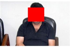 انتشار تصاویر و مطالب کذب با انگیزه انتقام جویی  ازمرد همسایه درتلگرام