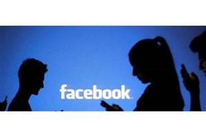 «فیس بوک» منتقدان خود را زیر نظر دارد؟