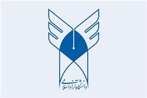 حذف و اضافه دانشجویان دانشگاه آزاد اسلامی آغاز شد