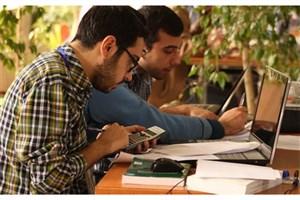 IAU EPT & Comprehensive Arabic Proficiency Test Registration Begins