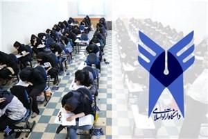 جواب مثبت دکتر طهرانچی به مطالبات دانشجویان دکتری دانشگاه آزاد/ قبولی مشروط در آزمون EPT با نمره آزمون 40