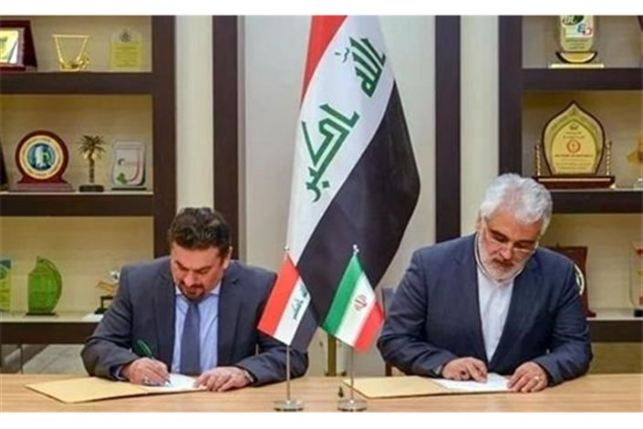 IAU, Iraqi Education Ministry Ink MoU