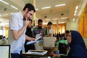 29 بهمن؛ آغاز ثبت نام پذیرفتهشدگان بدون آزمون کاردانی دانشگاه آزاد اسلامی