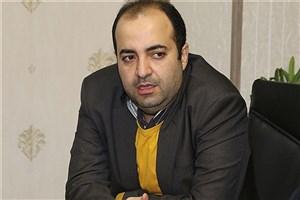 "Tehran Medical IAU Announces Recall, ""Great Ideas. Great Visions"""