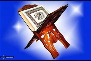 ابلاغ آییننامه مسابقات قرآن، عترت و جشنواره هنر، پژوهش و ادبیات دینی