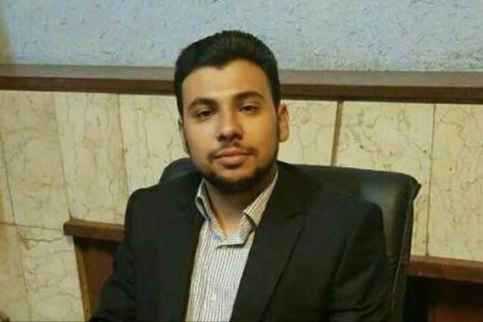 صالح پور
