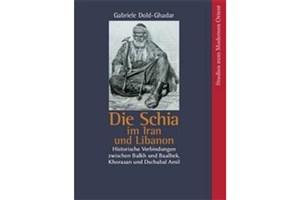 شیعیان در ایران و آلمان