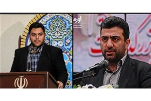 دادگاه شکایت نماینده اصلاحطلب از متین منتظمی فردا برگزار میشود