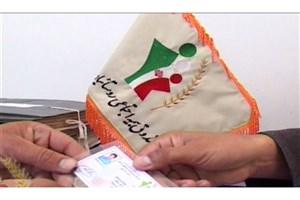 اعلام مهلت عضویت کشاورزان و عشایر متولد ۴۷ در صندوق روستاییان