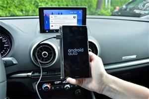 با سیستم اندروید Auto خودروها چگونه کار کنیم؟