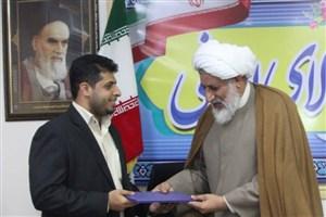 معاون فرهنگی و دانشجویی دانشگاه آزاد اسلامی واحد بندرعباس منصوب شد
