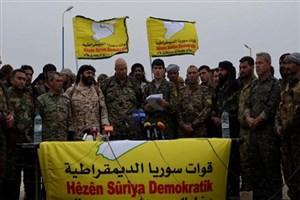 هشدار آمریکا به نیروهای سوریه دمکراتیک