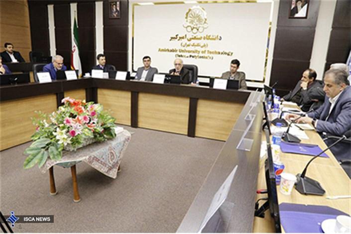 نشست دانشگاه امیرکبیر