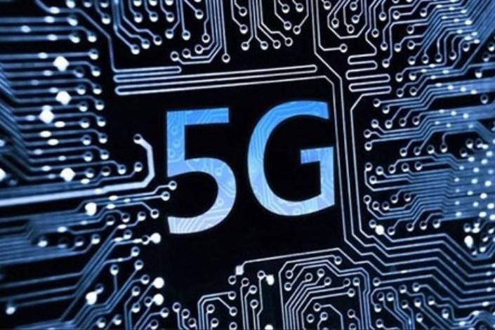 نسل جدید 5G