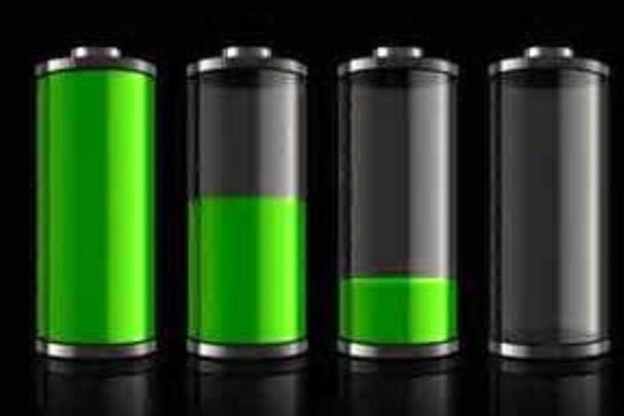 باتری