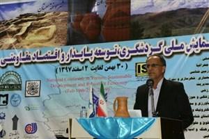 توسعه صنعت گردشگری مولفه ای برای امنیت و توسعه منطقه