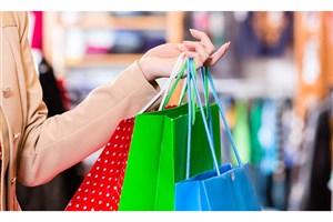 تاثیر دما بر تصمیمگیری هنگام خرید