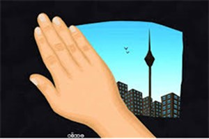 راهکارهای طلایی برای رفع بحران آلودگی هوا