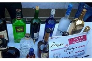 کشف مشروبات الکلی لاکچری با قطعات و روکش طلا در دولتآباد+عکس