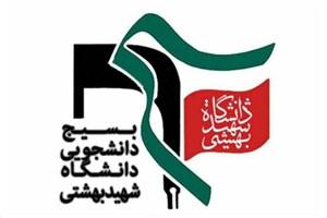 همایش بررسی چالشهای حقوقی و سیاسی یمن برگزار میشود