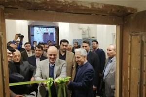 تیمچه مرتاض در دانشکده هنر و معماری دانشگاه یزد افتتاح شد