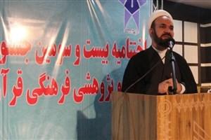 استقرار تمدن اسلامی و انقلابی در دنیا با ارائه آثار هنری فاخر