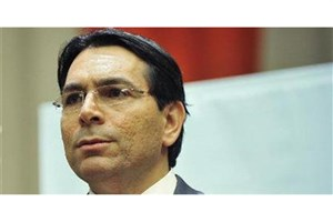 نامه مقام صهیونیست به اعضای شورای امنیت درباره ایران