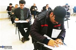 شرایط مصاحبه استعدادهای درخشان دوره دکتری دانشگاه تهران اعلام شد