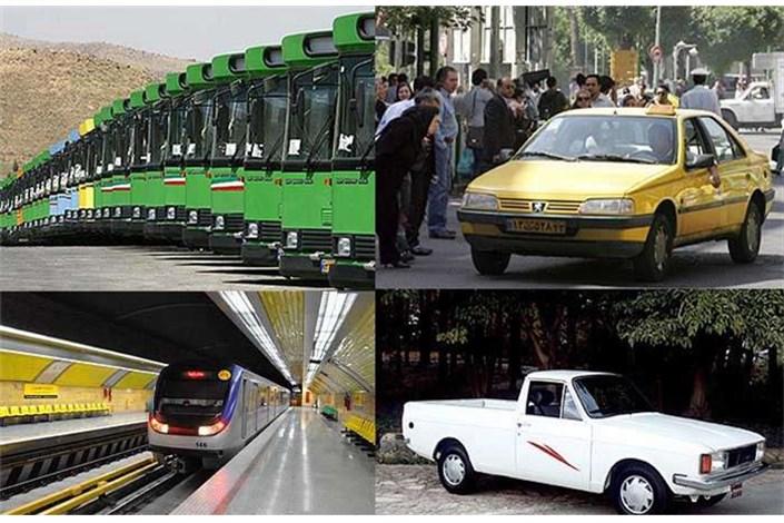افزایش نرخ کرایههای حمل و نقل عمومی